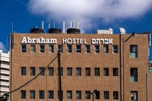 אברהם הוסטל